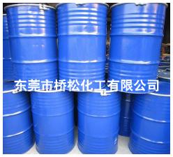 桥松化工优质的碳酸二甲酯供应——汕尾碳酸二甲酯