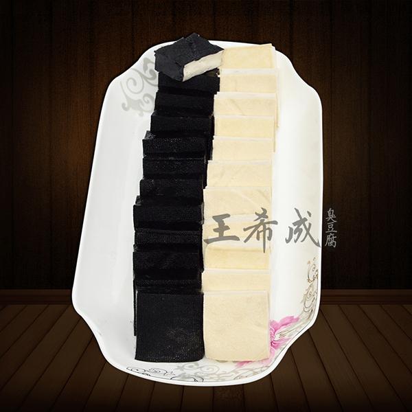 供应长沙物超所值的臭豆腐小吃-湖南臭豆腐供货厂家