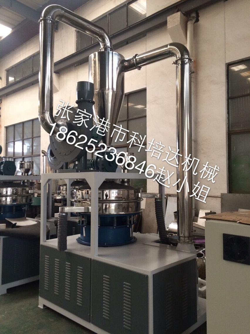 磨粉机厂家_价位合理的磨粉机【供应】