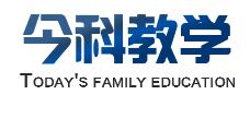 郑州今科教学仪器有限公司