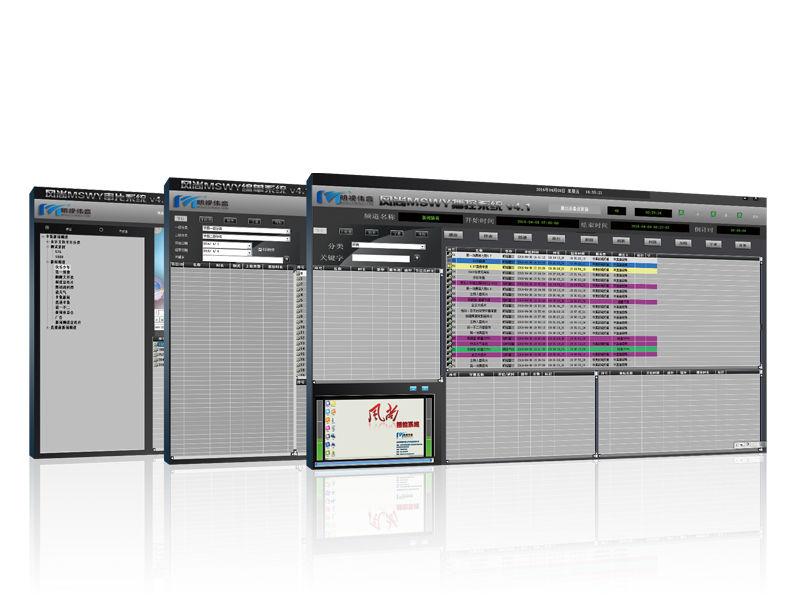 音频处理器专卖店_明视伟音电子科技出售划算的摄录编专业设备