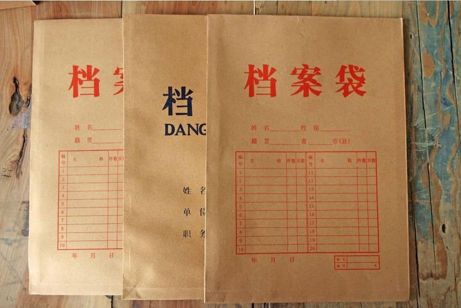 惠州哪有销售价格实惠的档案袋 东莞档案袋