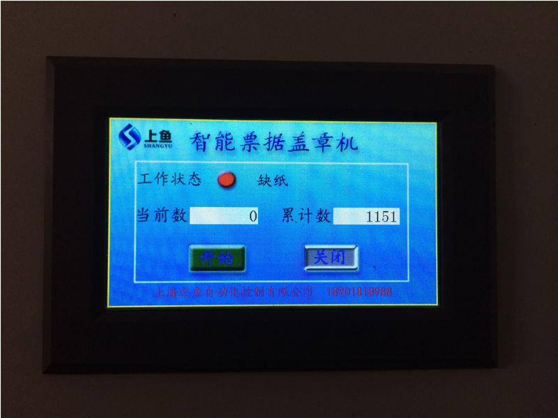 A4纸盖章机价格-上海市优惠的盖章机批发