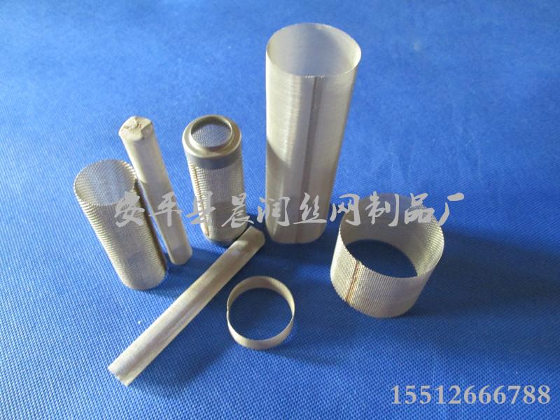 濾筒廠家-衡水價格合理的304不銹鋼過濾筒批售