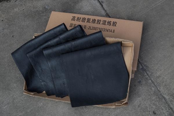 氟橡胶混炼胶具有优异的耐热性