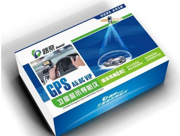惠州电子产品包装盒_电子产品盒厂家-惠州市惠邦包装纸品有限公