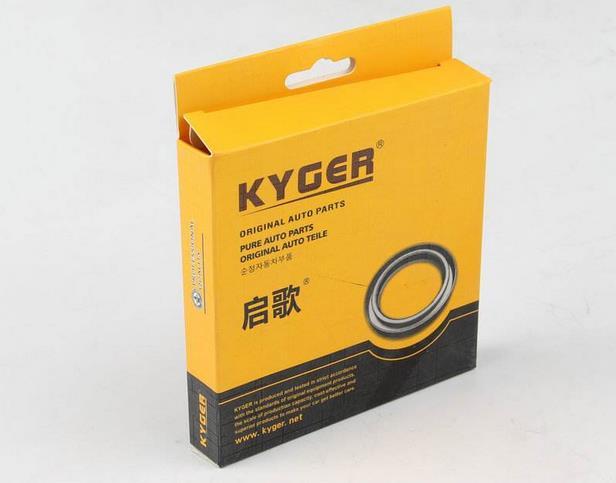 东莞电子产品包装盒定制_品牌好的电子产品包装盒市场价格