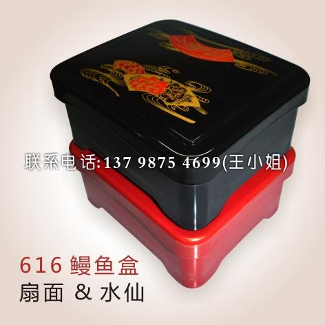 扇面鳗鱼盒代理-合格的616扇面鳗鱼盒商务饭盒厂家倾情推荐