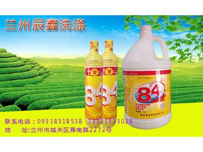 甘肃洗衣房清洁剂-物超所值的洗涤用品优选辰鑫洗涤化工有限公司