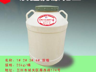 甘肃洗涤用品批发|兰州价位合理的洗涤用品供应