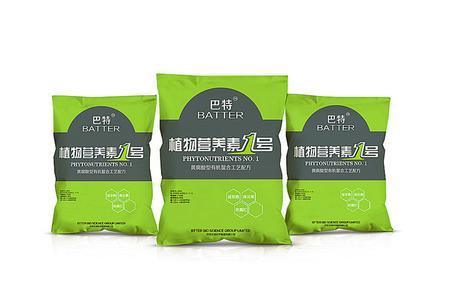 环保纸编织袋批发|哪里能买到物超所值的洗衣粉编织袋