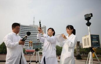 廊坊噪声检测-河南安阳噪声检测机构哪家好-恒一认证
