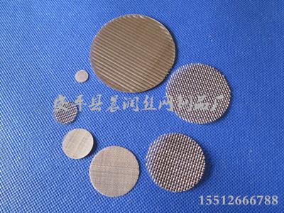 席型網圓形網片-報價合理的微型過濾網片供銷