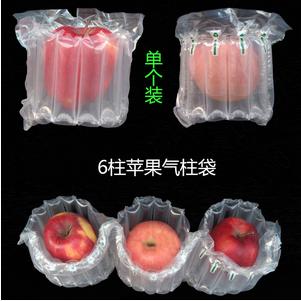 温州价位合理的苹果气柱袋批售-气柱袋
