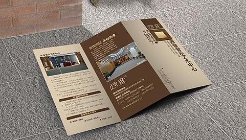 博罗印刷厂-哪里有卖物超所值的宣传单