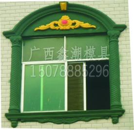 专业欧式模具生产厂家,欧式窗套模具批发