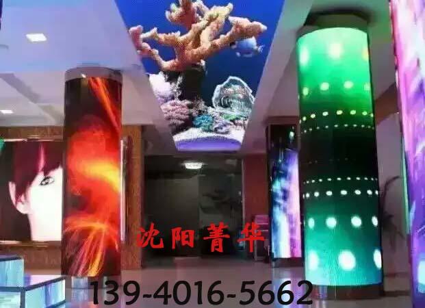 专业沈∞阳异形LED显示屏供应商当属沈阳菁华鑫盛经贸,通辽LED显示屏