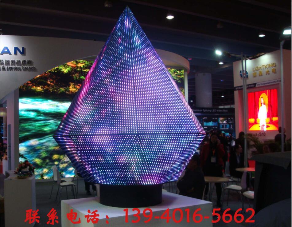 沈陽異形LED顯示屏廠家當選沈陽菁華鑫盛經貿-撫順LED顯示屏