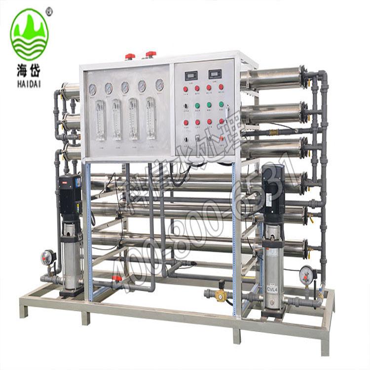 食品专用水处理设备