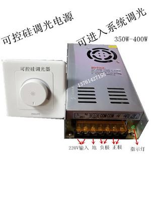 直流稳压电源如何保持较长使用寿命 供销开关电源