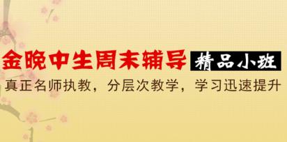 福州数学培训价格-福