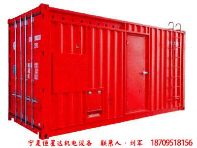 哪里可以買到耐用的集裝箱電站|寧夏集裝箱電站