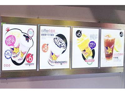 奶茶灯箱设计制作厂家,辽宁奶茶灯箱厂家