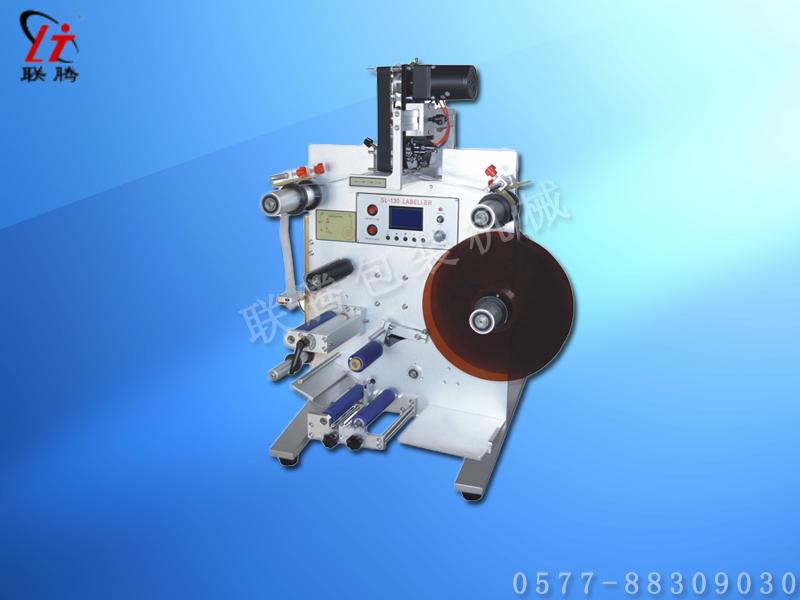 【厂家推荐】好的自动贴标机批售——河南自动贴标机