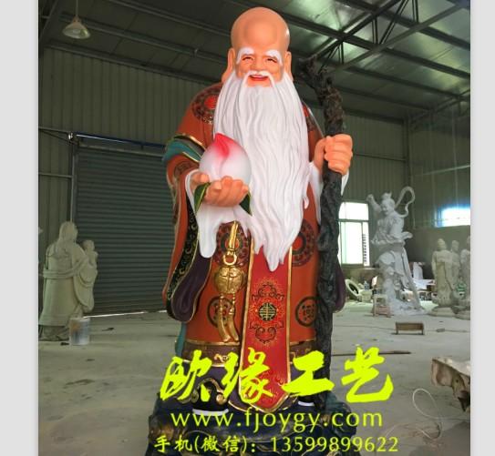哪里有供应技艺精巧的寿星寺庙佛像|具有价值的南极仙翁