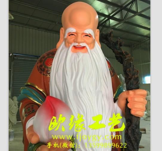 出售福建超值的寿星寺庙佛像|值得收藏的南极仙翁