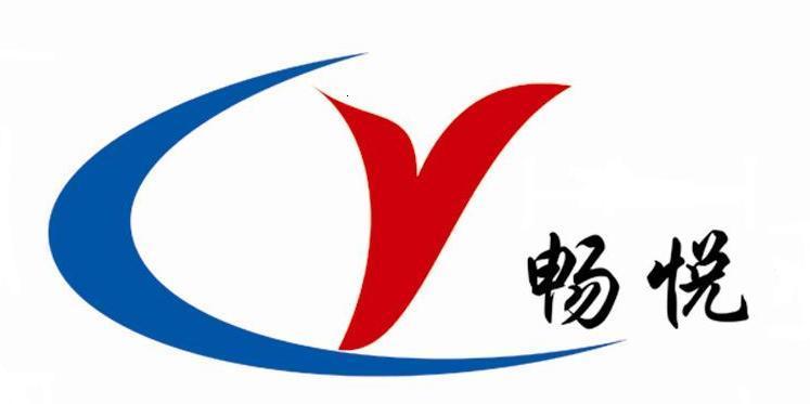 上海暢悅自動化機械有限公司