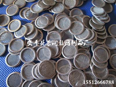 不銹鋼過濾片價格-晨潤絲網制品供應高質量的304包邊過濾網片