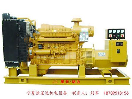 宁夏发电机信息-价位合理的发电机组宁夏恒星达机电设备供应