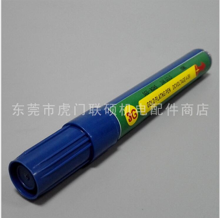 24k鍍金筆專業供應商_茂名24k鍍金筆