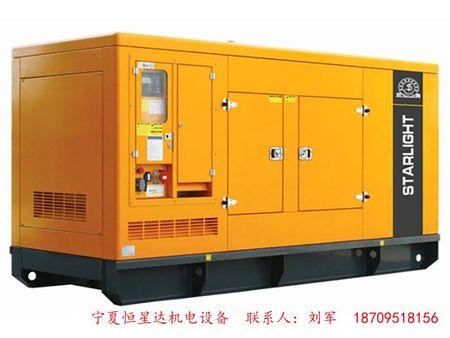 宁夏恒星达机电设备_知名的低噪音发电机公司 宁夏低噪音发电机