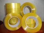 兰州胶带生产厂家-兰州雨顺胶带供应耐用的胶带