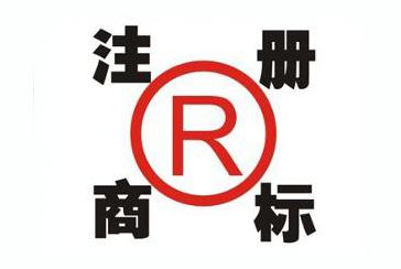 青州工商注册-有口碑的财务审计就在全泰会计