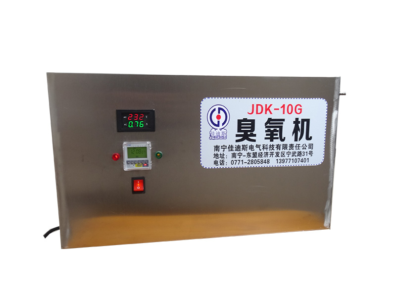 知名的臭氧发生器供应商_南宁佳迪斯_广州小型臭氧发生器
