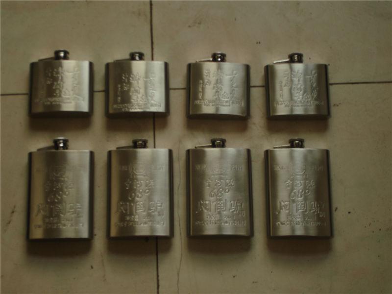 定做金属小酒瓶-廊坊哪里买品质良好的不锈钢酒瓶