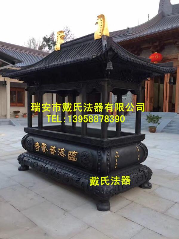 温州1.0米圆形铜香炉哪家好-安徽1.0米圆形铜香炉