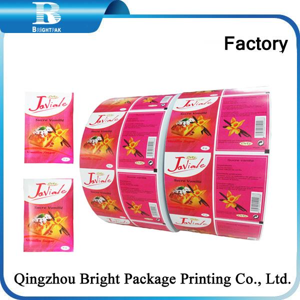 ,定制食品包装,优质包装卷材供应商