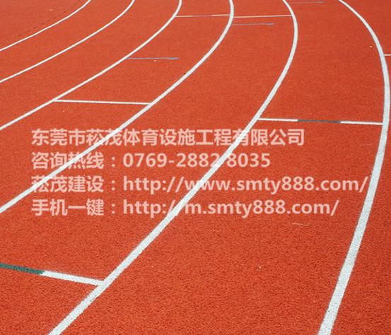 混合型塑胶跑道材质——大量供应高品质的混合型塑胶跑道