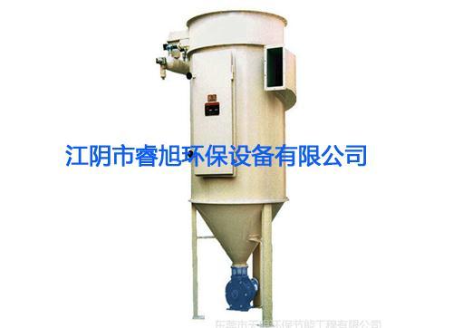 北京单机除尘器-睿旭环保设备有限公司高性价单机除尘器出售