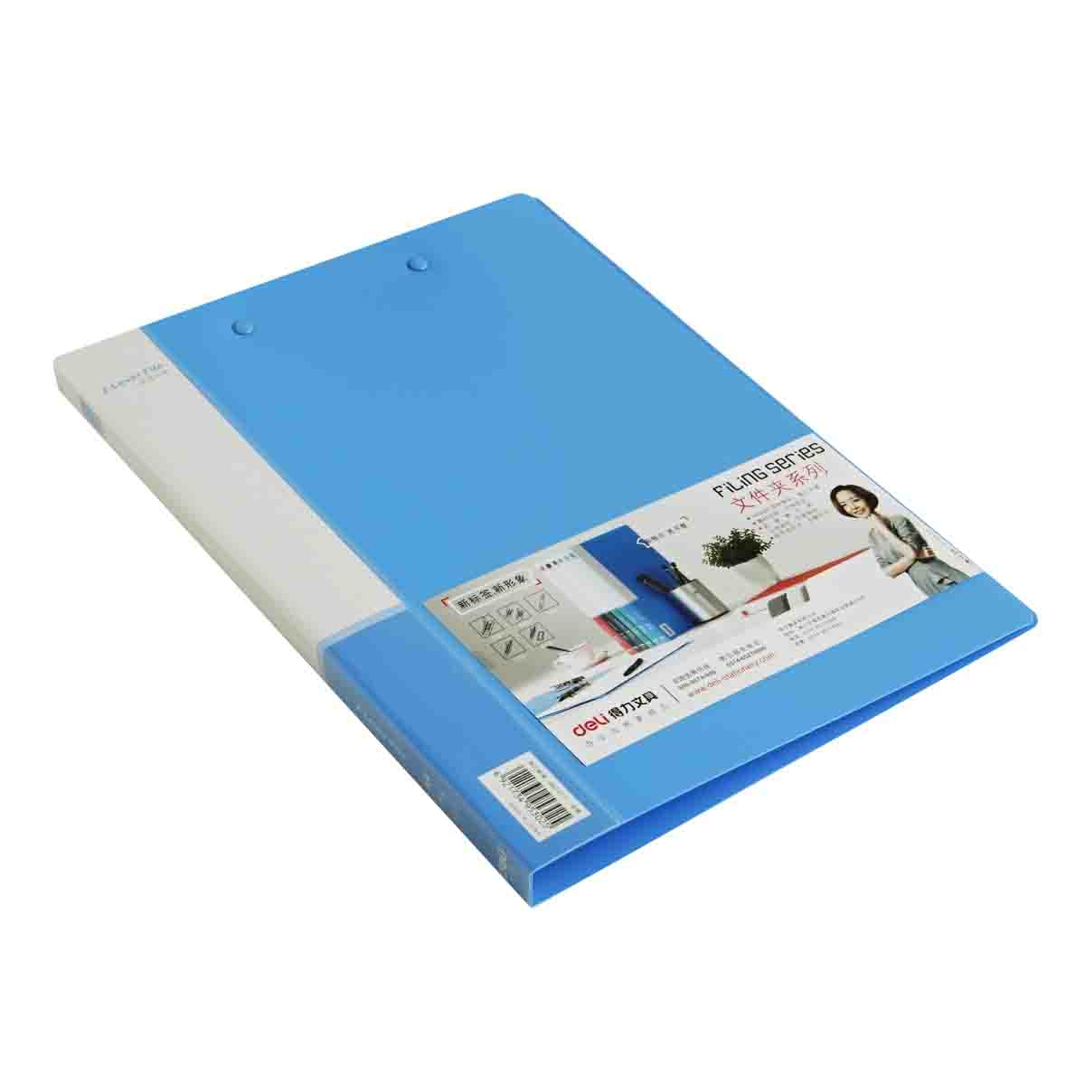 知名的文件夹供应商_河北精伦商贸,专业的得力文件夹质优价廉
