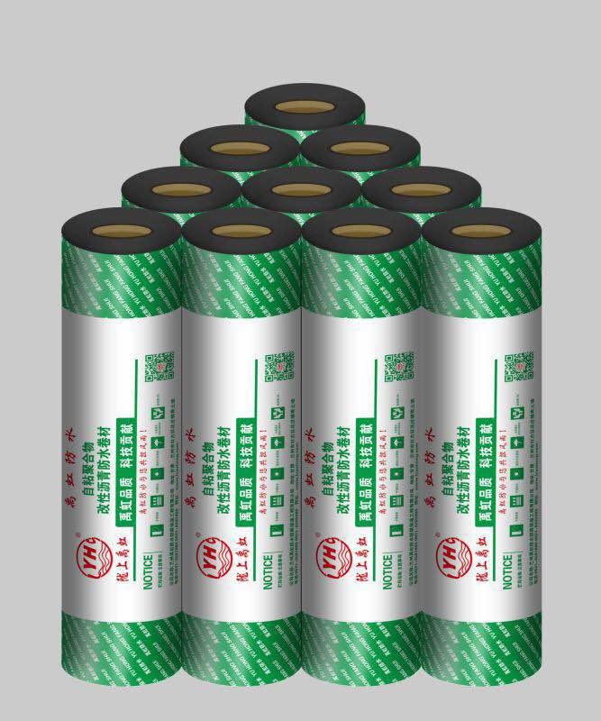 为您推荐兰州禹虹防水防腐保温工程品质好的防水材料_甘肃防水材料价格