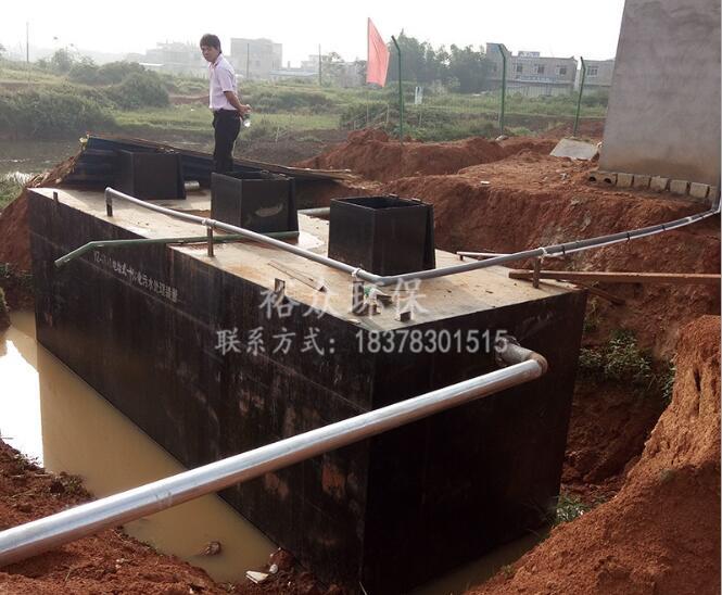 广西地埋式污水处理设备-好用的全自动地埋生活污水设备-广西裕众环保设备倾力推荐