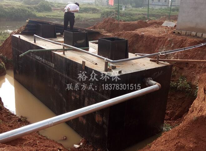 廣西一體化污水處理_桂林哪里有專業的全自動地埋生活污水設備