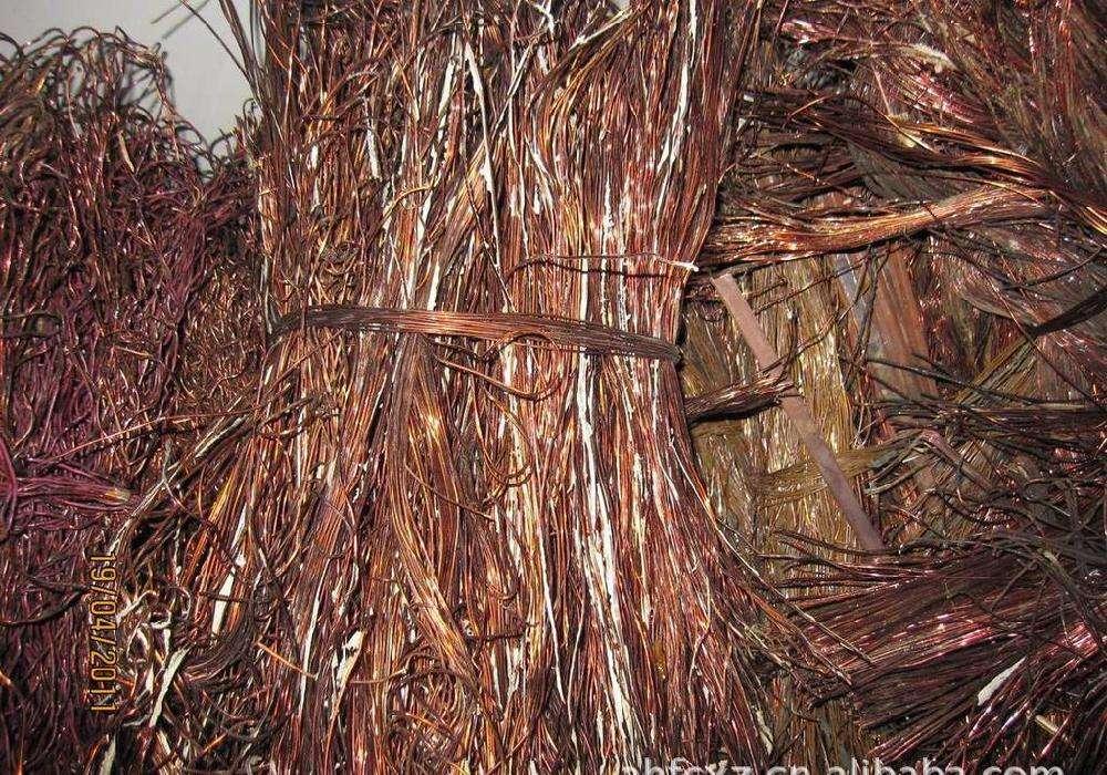 和丰资源-专业的昆明废铜回收公司_昆明电缆回收公司