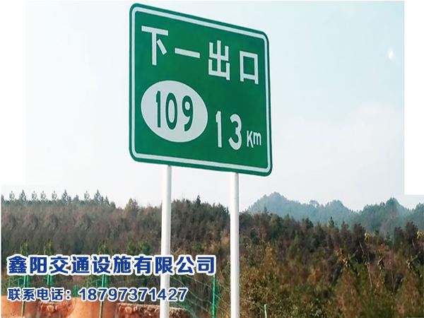 青海交通设施——青海超值的交通指示牌销售