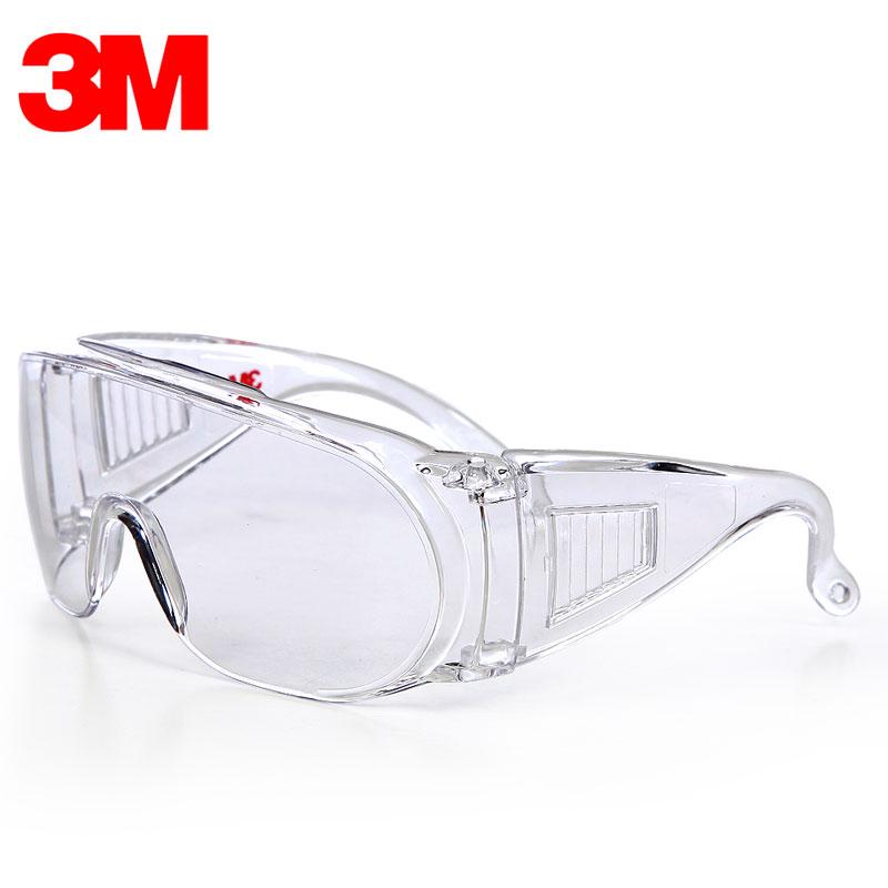 3M1611HC防护眼镜-潍坊区域销量好的3M1611HC防护眼镜